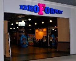 Киноцентр «Киноформат» становится доступнее для жителей Ярославля