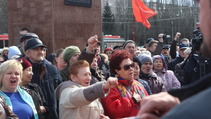 В Самаре пройдет митинг против отмены льгот работающим пенсионерам и роста тарифов ЖКХ