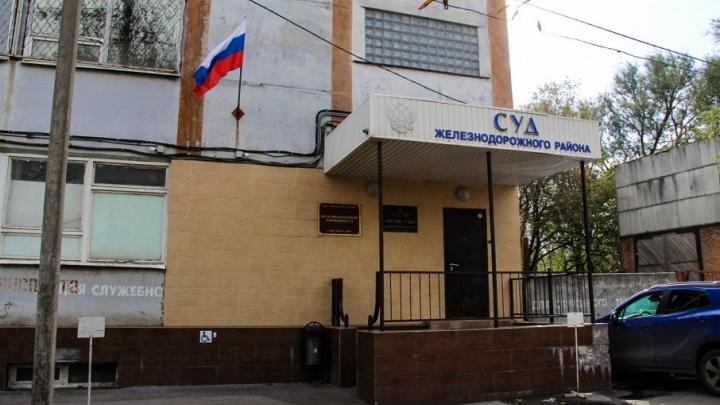 В Ростове осудили жителя Ставрополя, менявшего биткойны на фальшивые деньги