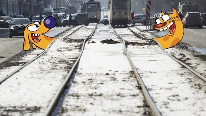 Халк или Котопёс: кто вспучил асфальт на оживлённой улице Челябинска