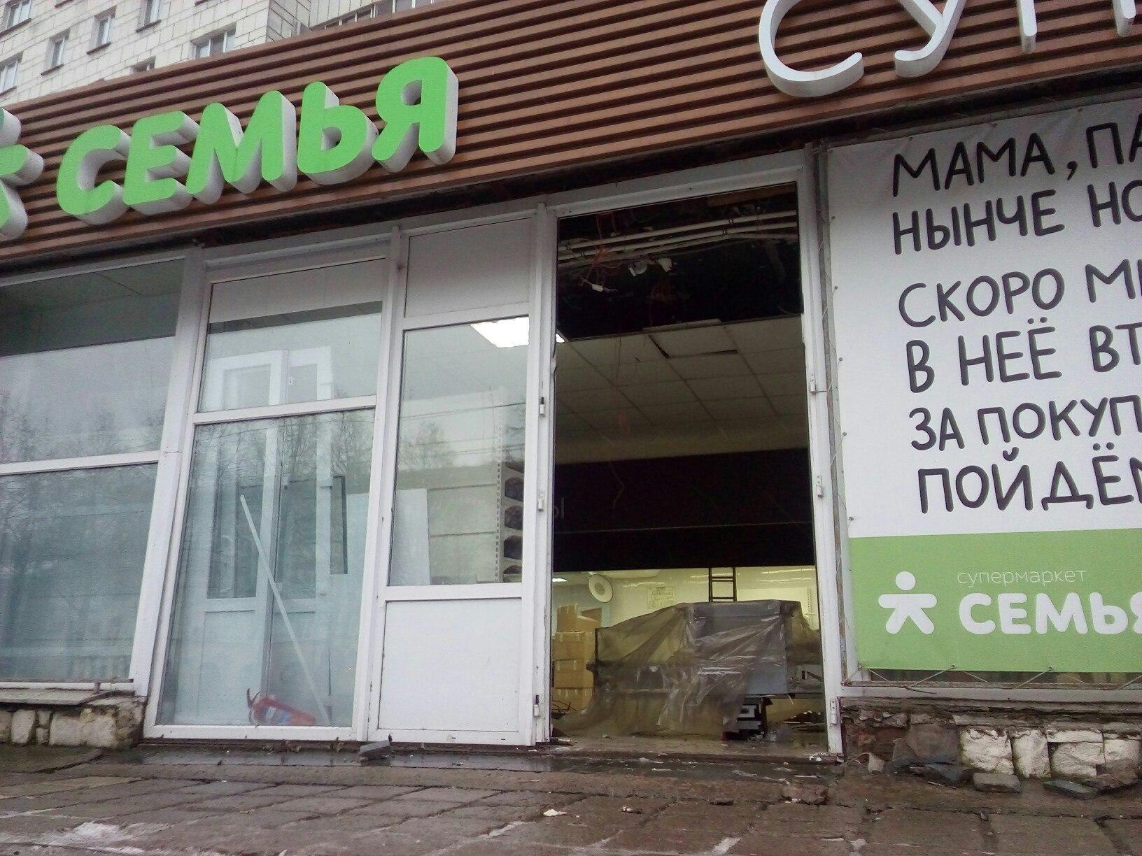 Магазин на Комсомольском проспекте не закрывают, но реконструируют