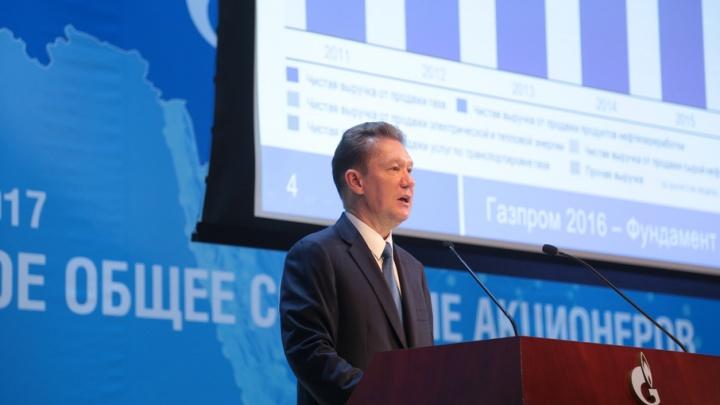 Газопровод Ростовской области не удовлетворяет потребностям центральных областей