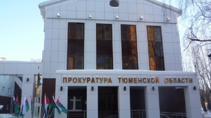 Попался: в Перевалово председатель думы лишился должности за то, что три года скрывал свои доходы