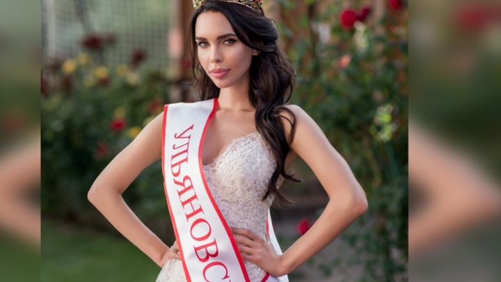 Жена самарского олигарха Алексея Шаповалова поборется за звание «Миссис Россия»