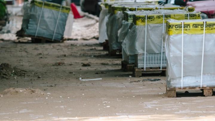 На второй очереди набережной Самары уложат новую плитку цвета «колор-микс»