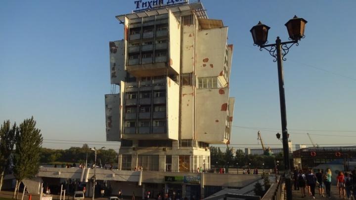 В Ростове начали ремонтировать здание бывшего речного вокзала