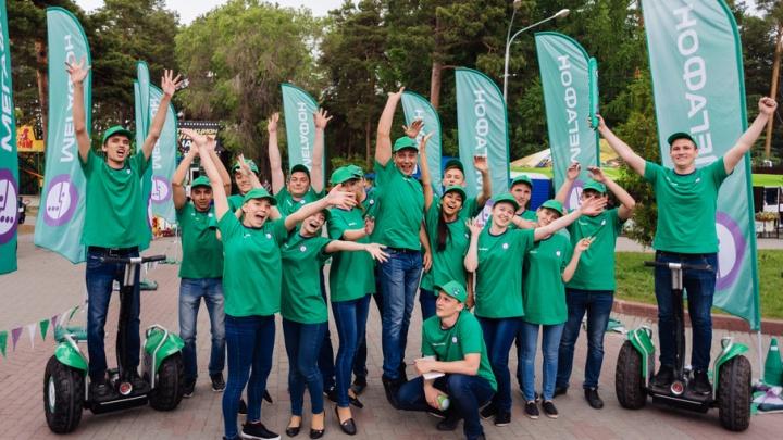 Тюмень в День города ждет инновационная площадка «Включайся!» от «МегаФона»