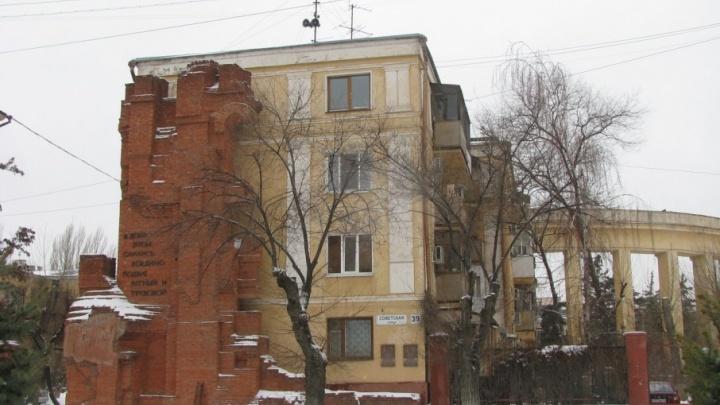 Дом Павлова в Волгограде капитально отремонтируют от крыши до подвала
