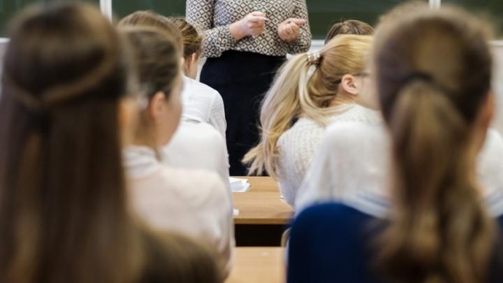 Поздравляйте своего: в Прикамье выбрали двадцатку лучших учителей
