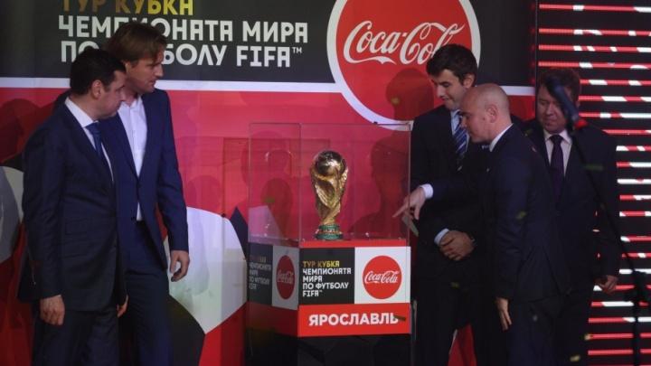 Кубок FIFA в Ярославле увидели более восьми тысяч человек
