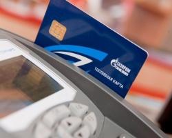 «Газпромнефть – Корпоративные продажи» начали операционную деятельность