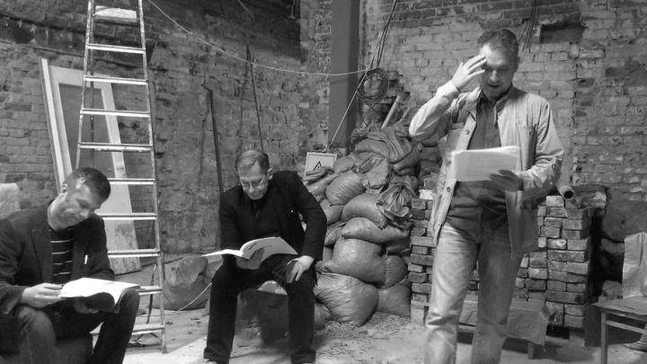 В Волгограде объединят творческую «тусовку» и покажут спектакль-сюрприз