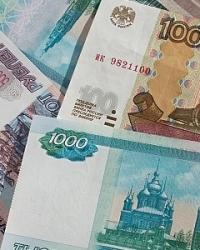 БКС Премьер: сегодня можно увидеть умеренное укрепление рубля