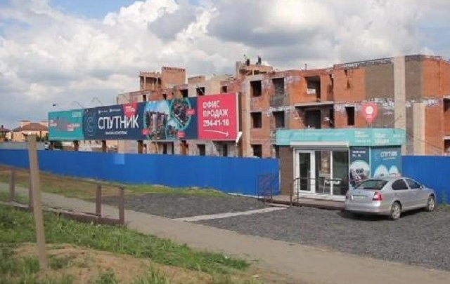 «Мастер Хаус» рассказал о выгодах покупки квартир в ЖК «Спутник»