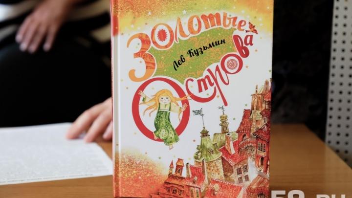 «Он писал о героях, похожих на его окружение»: сын пермского писателя Льва Кузьмина – о его творчестве