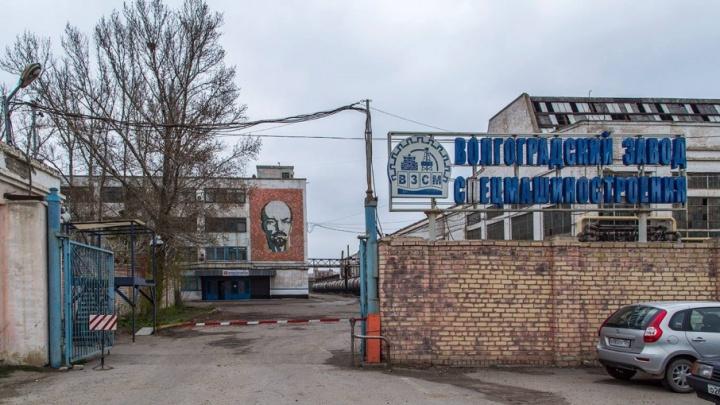 С Курганмашзавода взыскали долг в 11 миллионов за аренду цехов в Волгограде