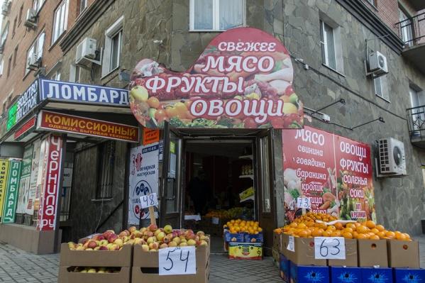 Овощи в Ростове подорожали в два раза
