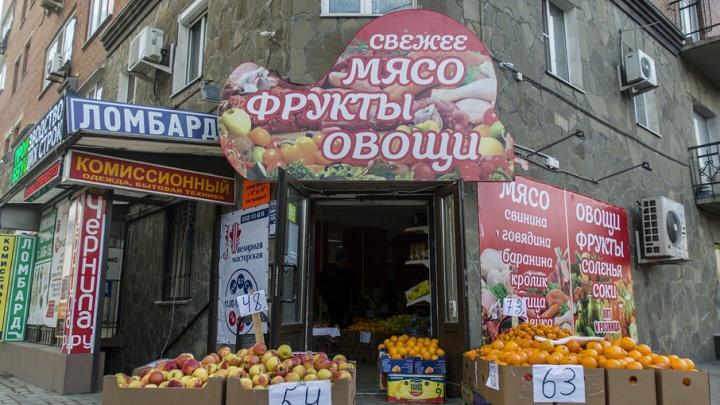 Овощи в Ростовской области подорожали в два раза
