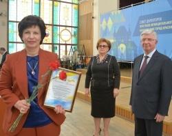 «Кубань Кредит» признан лучшим банком Краснодара