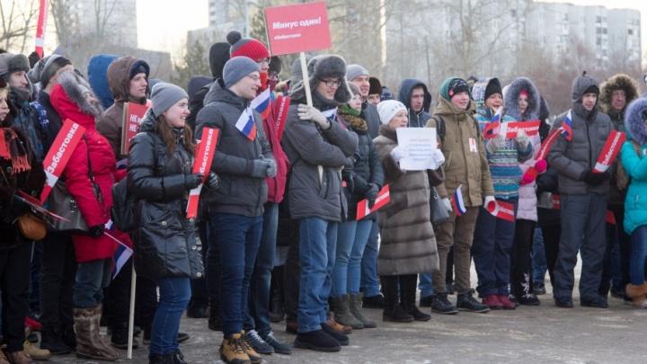 Как в Тюмени митинговали сторонники Навального: пришло несколько сотен человек, обошлось без арестов