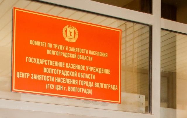 Волгоградцев зовут работать в Санкт-Петербург продавцами и водителями