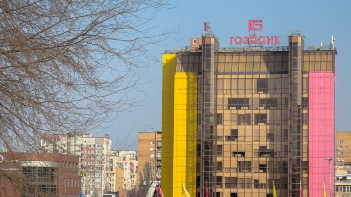 «Газбанк» вошел в сотню самых надежных российских банков
