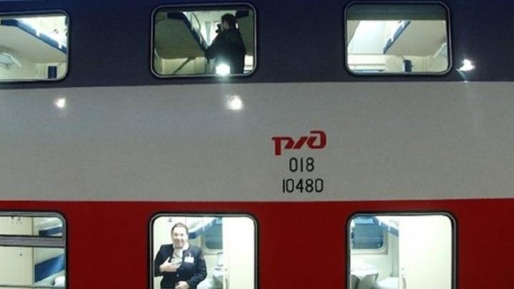 В Самару болельщиков ЧМ-2018 будут бесплатно привозить на двухэтажных поездах