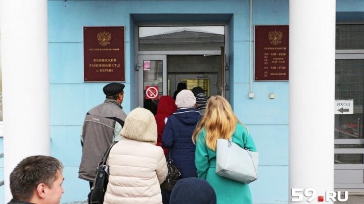 Жители Запруда подали в суд на администрацию Перми из-за того, что рядом с их домами выкопали котлован