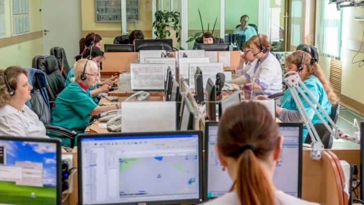 В Самарской области вызвать скорую, полицию и пожарных можно будет по одному номеру