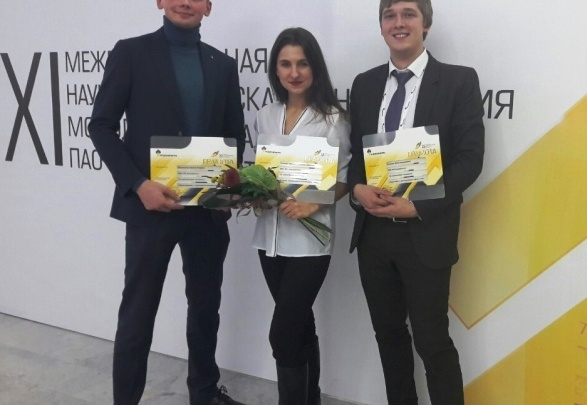 Значимость проектов «Уватнефтегаза» отмечена на конференции «Роснефти»