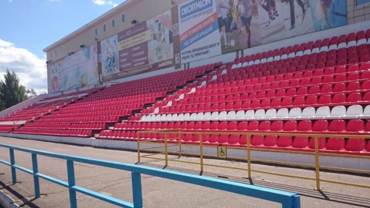 Ярославский «Шинник» переезжает: где будут проходить футбольные матчи