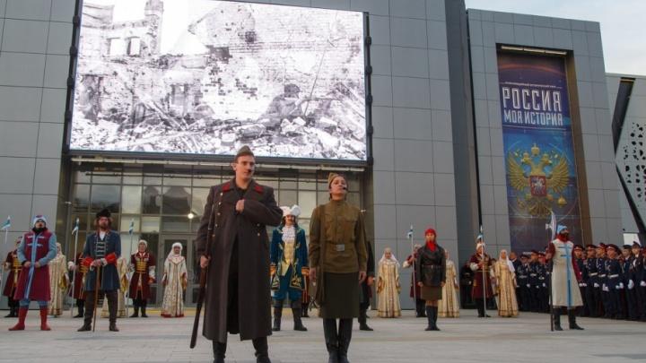 Музей «Россия — моя история» 2 февраля оказался закрытым для волгоградцев