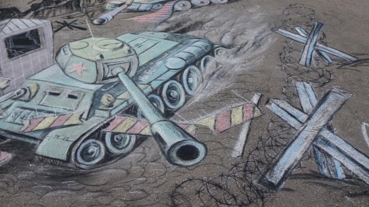 В Самаре на набережной и в парках нарисуют 3D-картины на асфальте