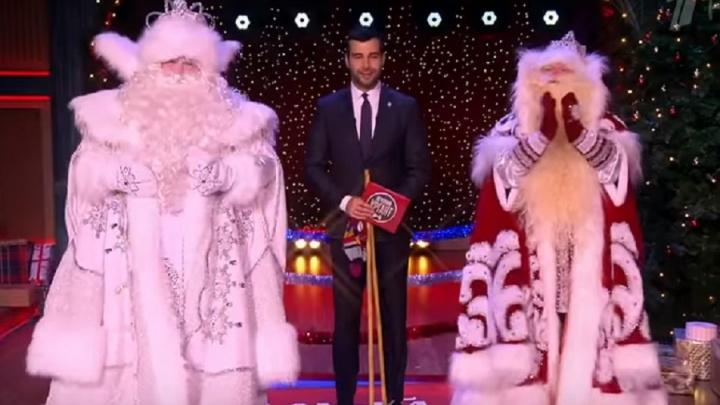 Пермский Дед Мороз выиграл баттл в шоу Ивана Урганта на Первом канале