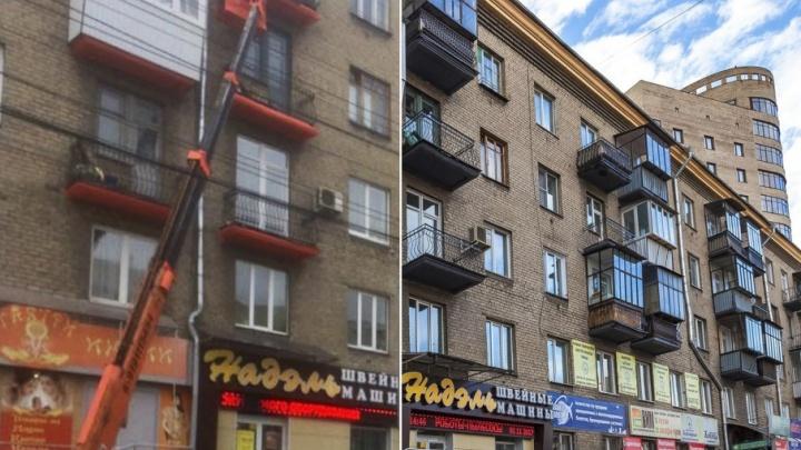 Смена настроения: оранжевые балконы дома на центральном проспекте Челябинска перекрасили