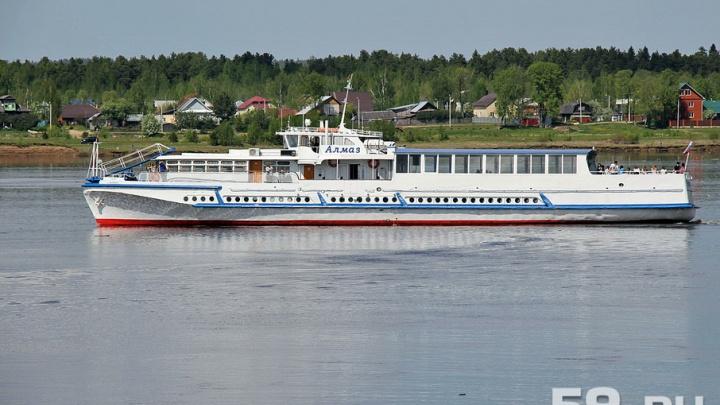Дача, туры по России и отдых на море: пермяки рассказали, как планируют провести свой отпуск