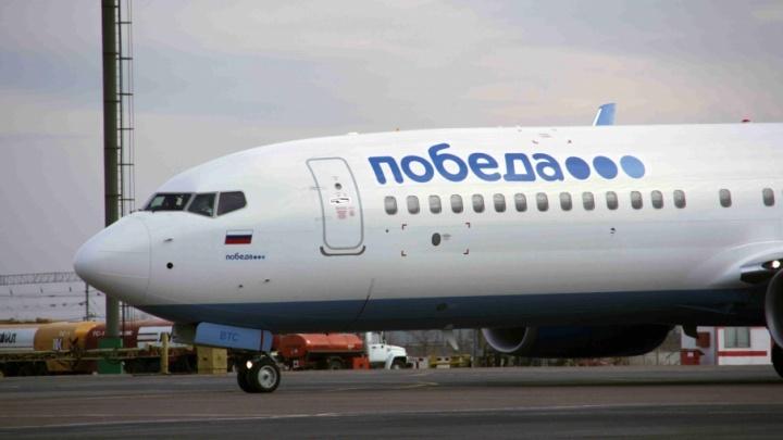 В Волгограде совершил экстренную посадку самолет Санкт-Петербург — Нальчик