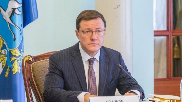 «Будем привлекать больше частников»: Азаров — о распределении господрядов в Самарской области