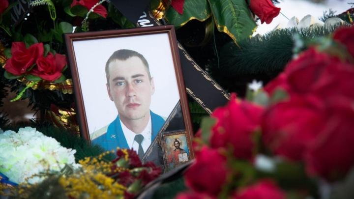 Под Волгоградом похоронили погибшего в боях за Сирию артиллериста