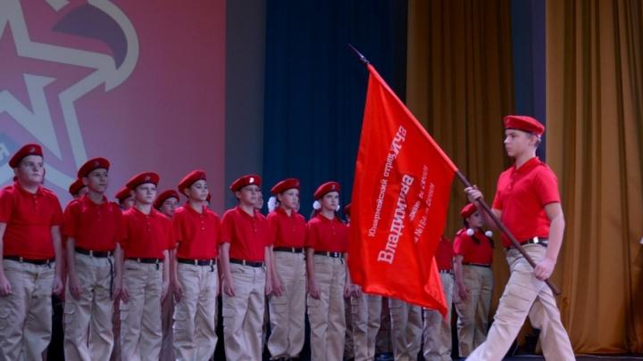 Готовят к призыву со школы: в самарскую юнармию вступили более 870 ребят