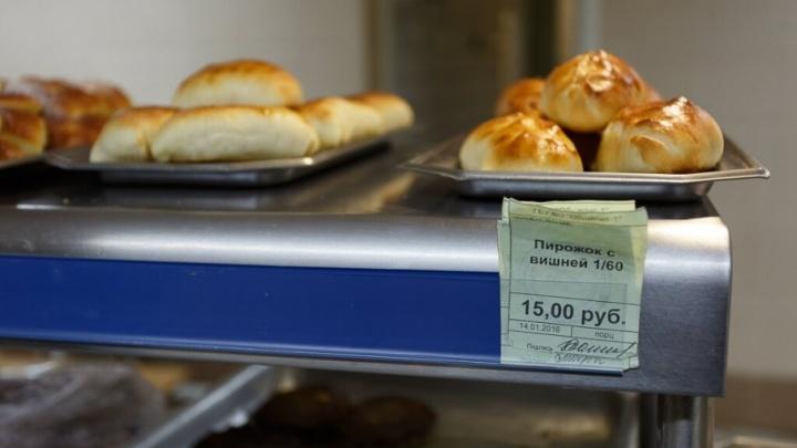 Волгоградец обиделся на «Конфетки-бараночки» из-за слойки с сыром