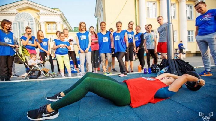 Тюменцев приглашают на массовую бесплатную тренировку на открытом воздухе