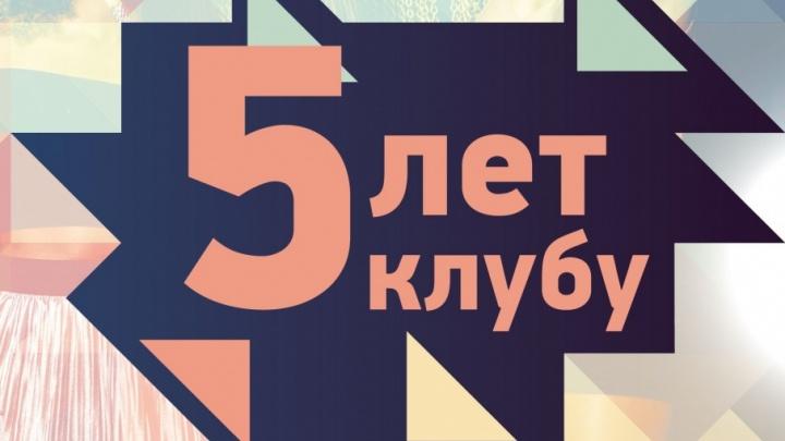 Самарский фитнес-центр X-fit объявляет ночь распродаж