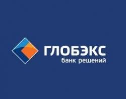 Банк «ГЛОБЭКС»: обзор ситуации на валютном рынке