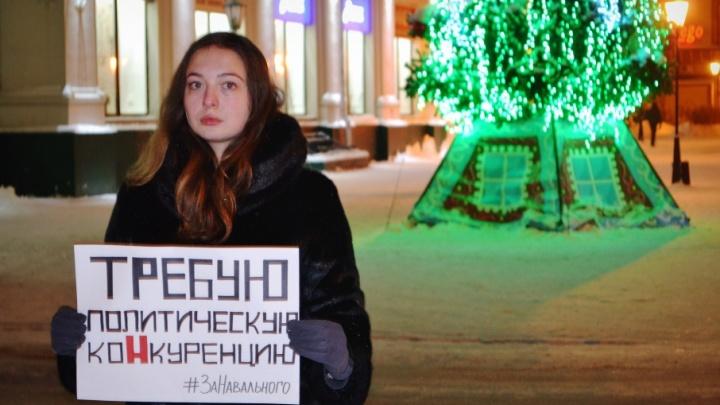 Архангельские сторонники Навального провели в центре города серию одиночных пикетов