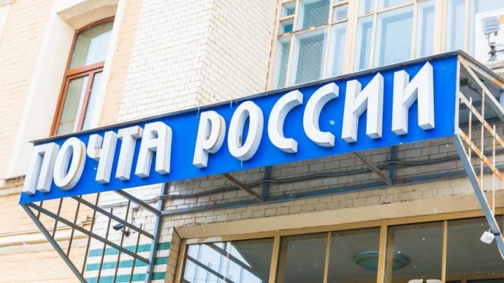 В Самарской области «Почта России» займется курьерской доставкой