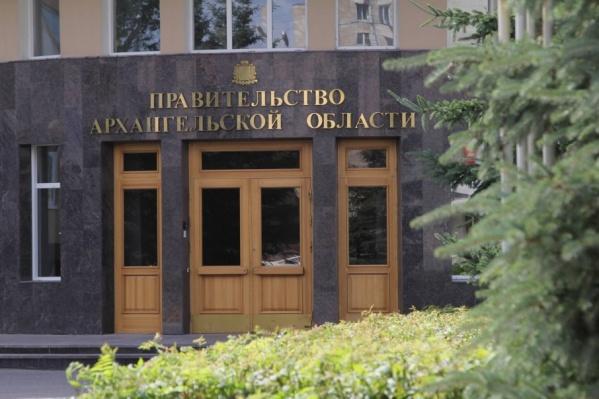 В правительстве подвели итоги исполнения областного бюджета