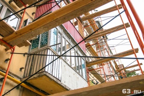 Ремонт фасадов в Самаре завершат не позднее 31 мая