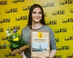 Тюменка выиграла поездку в Санкт-Петербург от Радио СИТИ