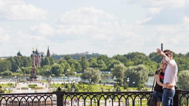 Ярославль попал в топ-10 городов для путешествий в бархатный сезон